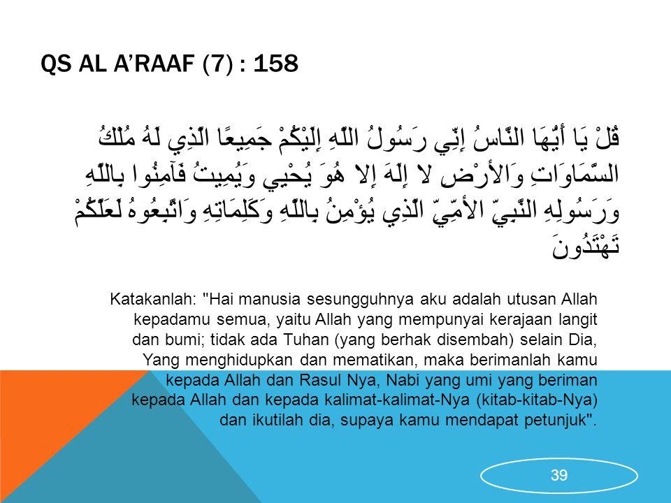 QS Al A'raaf (7) : 158
