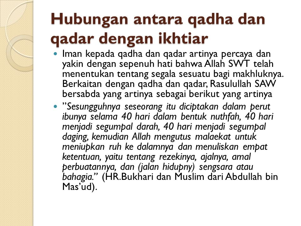 Hubungan antara qadha dan qadar dengan ikhtiar
