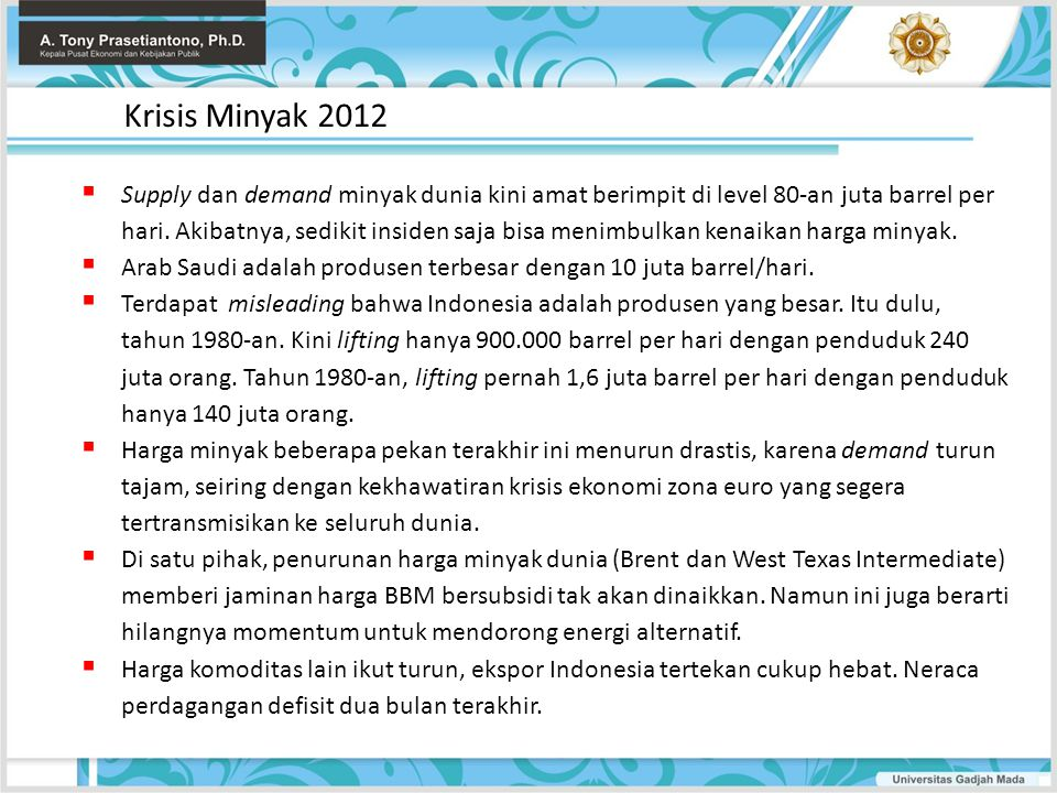Krisis Minyak 2012