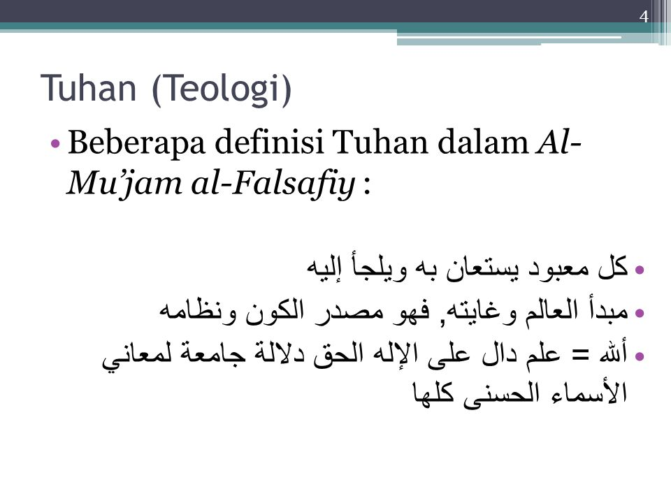 Tuhan (Teologi) Beberapa definisi Tuhan dalam Al- Mu'jam al-Falsafiy :