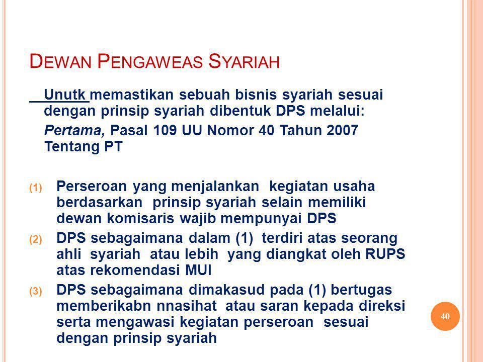 Dewan Pengaweas Syariah
