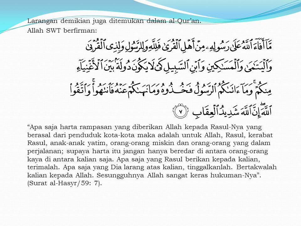 Larangan demikian juga ditemukan dalam al-Qur'an.