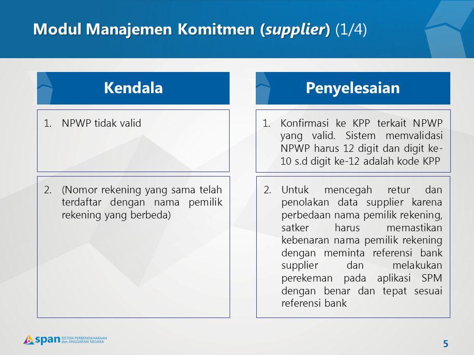 Modul Manajemen Komitmen (supplier) (1/4)