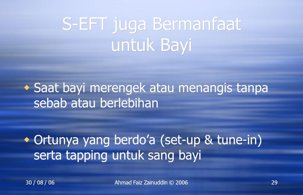 S-EFT juga Bermanfaat untuk Bayi