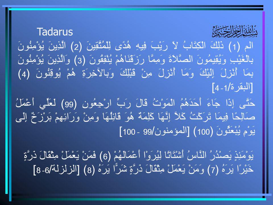 Tadarus