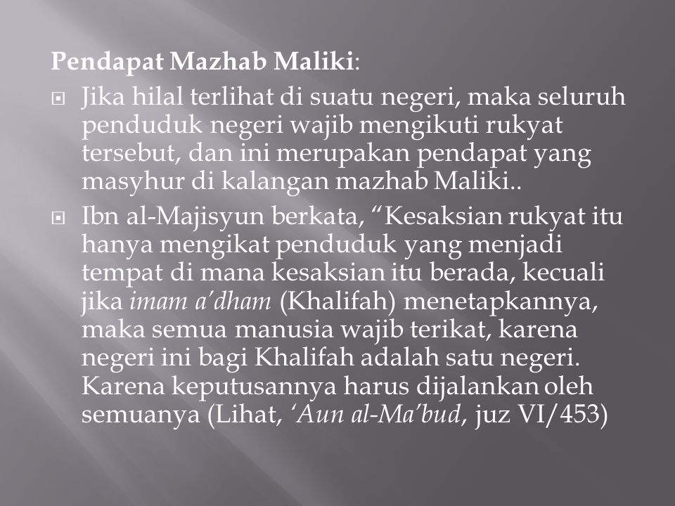 Pendapat Mazhab Maliki: