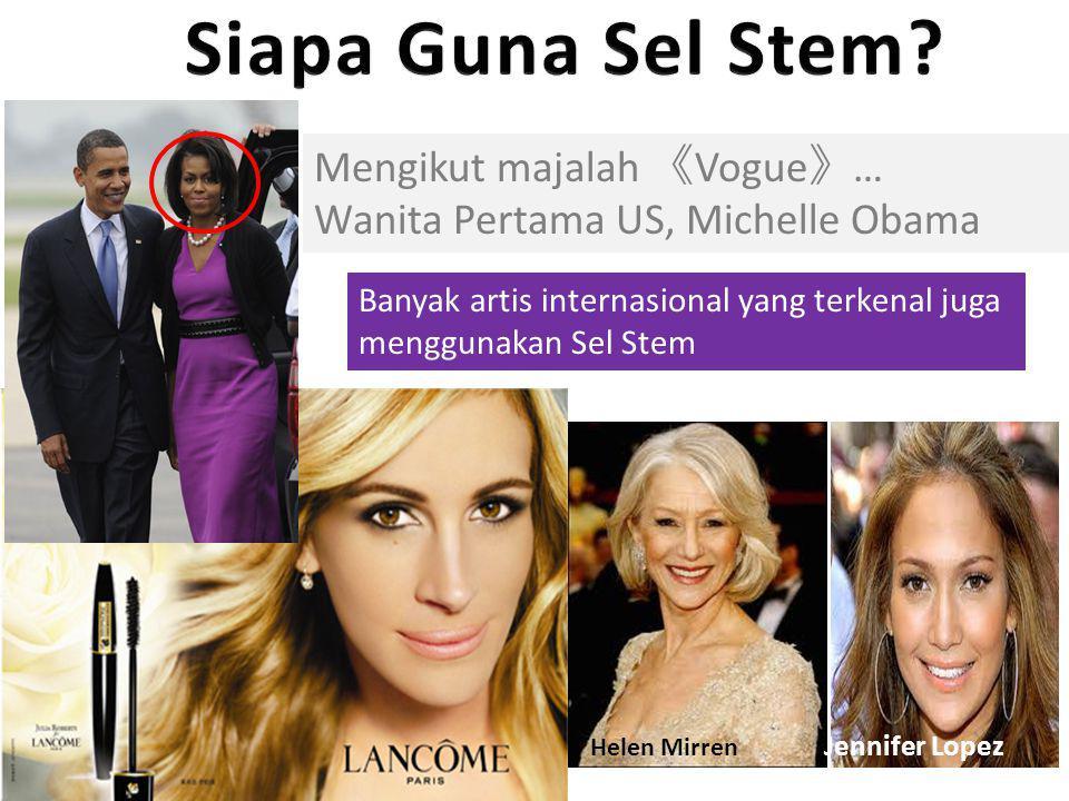 Siapa Guna Sel Stem Mengikut majalah 《Vogue》…