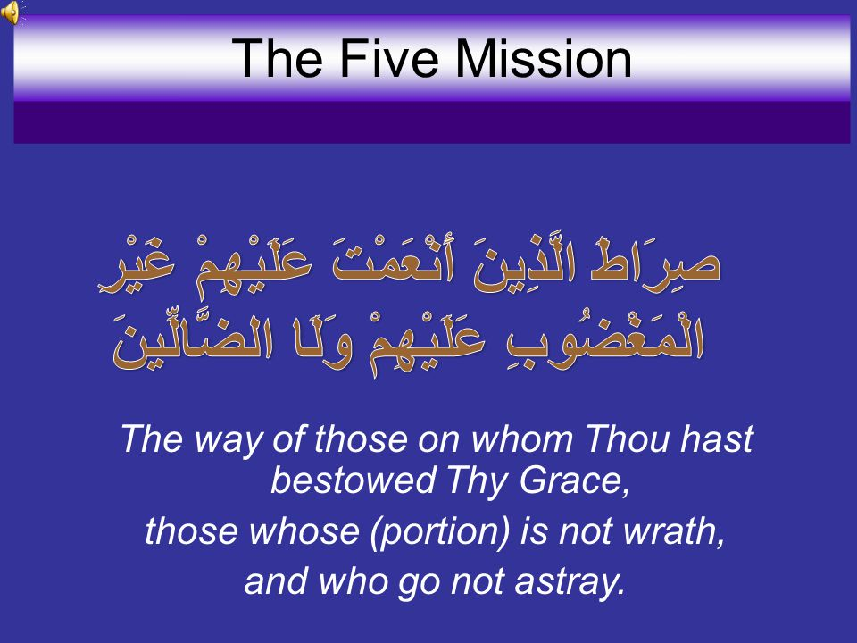 The Five Mission صِرَاطَ الَّذِينَ أَنْعَمْتَ عَلَيْهِمْ غَيْرِ الْمَغْضُوبِ عَلَيْهِمْ وَلَا الضَّالِّينَ