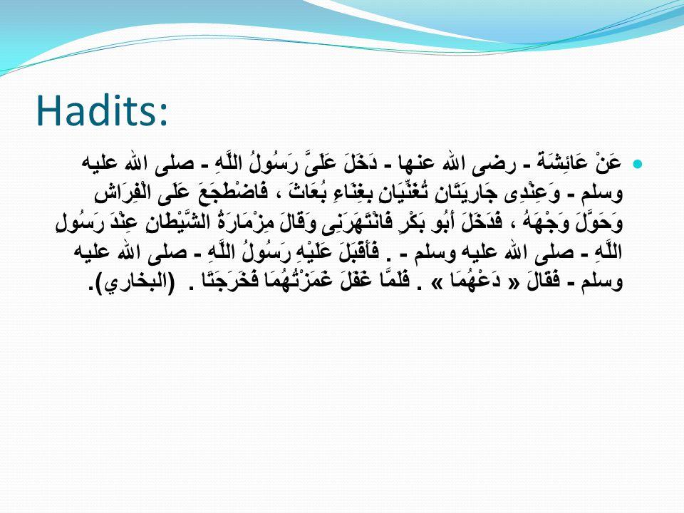 Hadits: