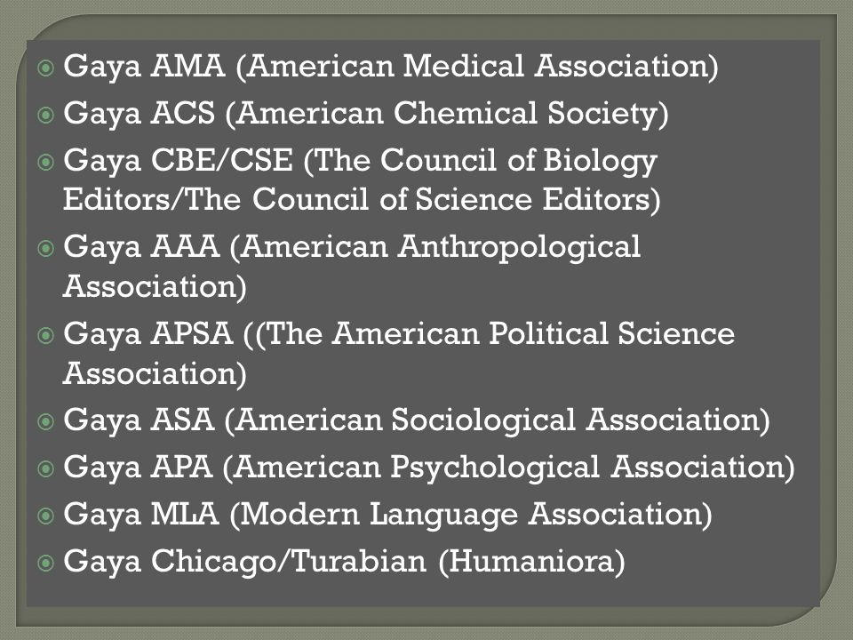 Gaya AMA (American Medical Association)