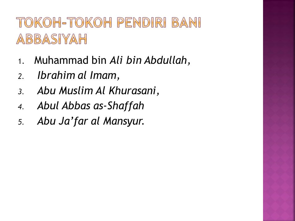 Tokoh-tokoh pendiri Bani Abbasiyah