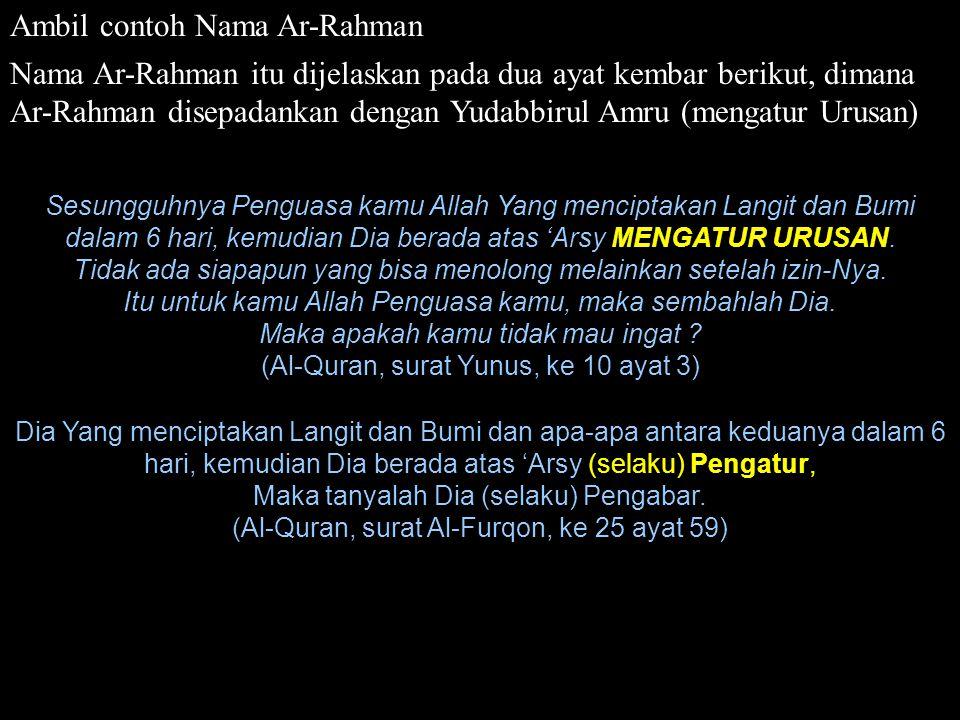 Ambil contoh Nama Ar-Rahman