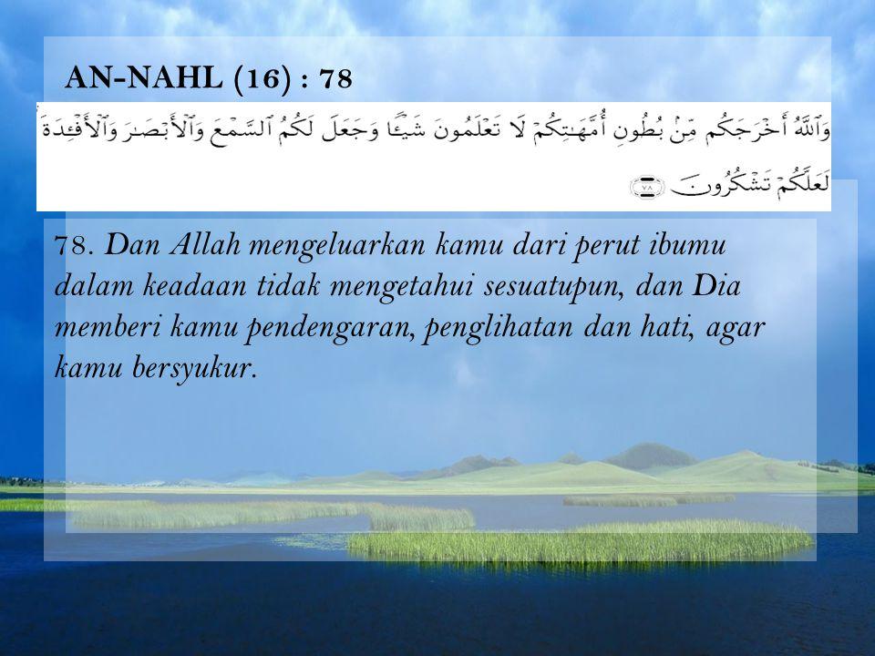 An-Nahl (16) : 78
