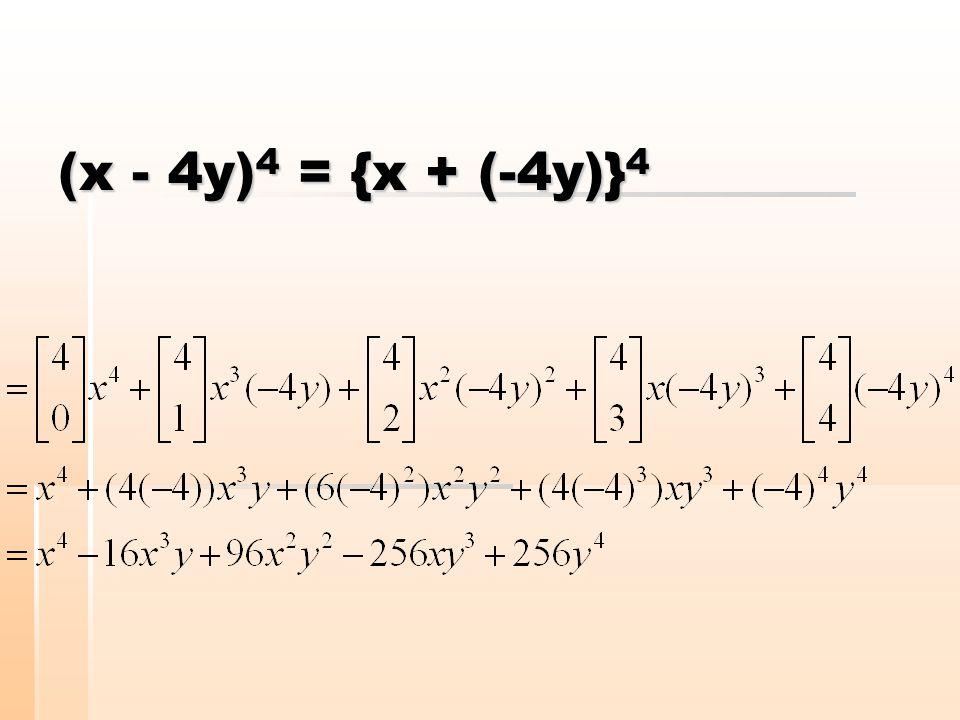 (x - 4y)4 = {x + (-4y)}4