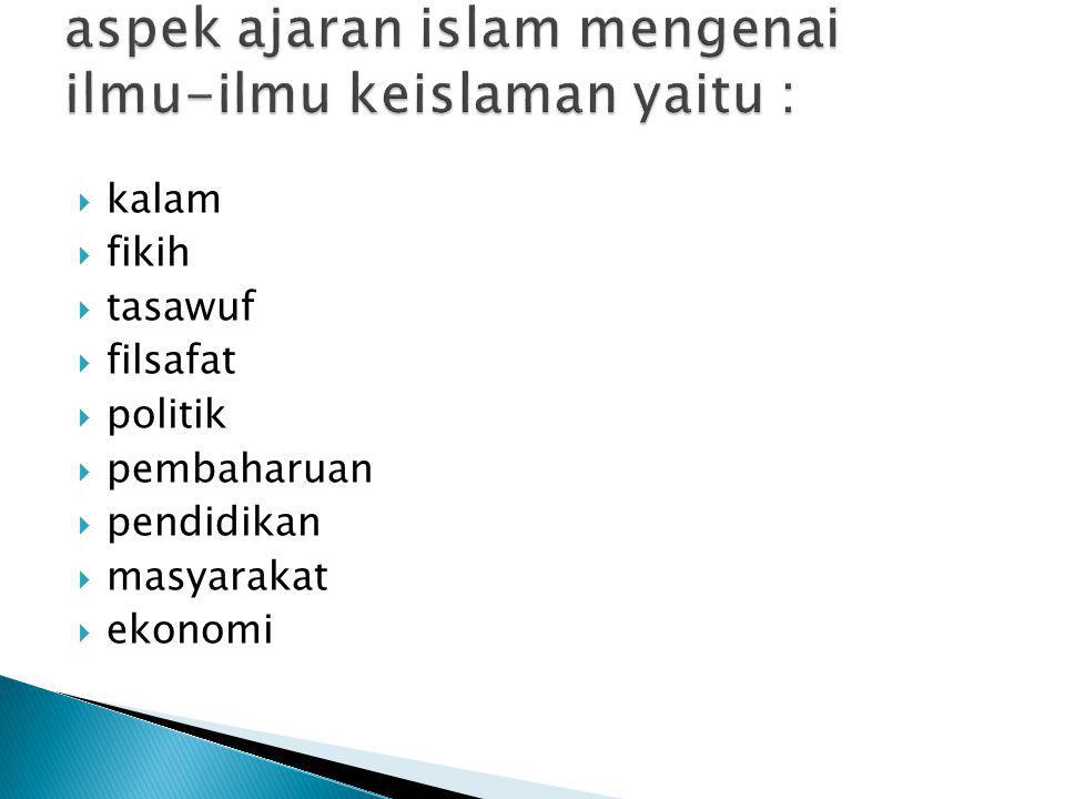 aspek ajaran islam mengenai ilmu-ilmu keislaman yaitu :
