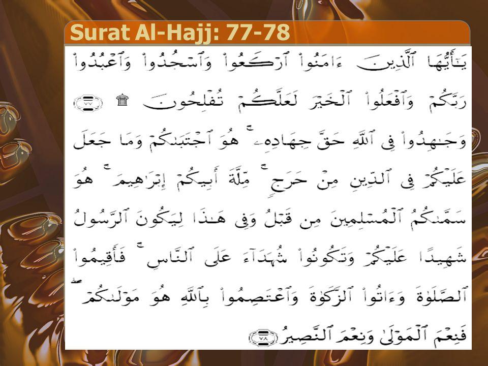 Surat Al-Hajj: 77-78