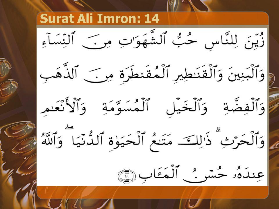 Surat Ali Imron: 14