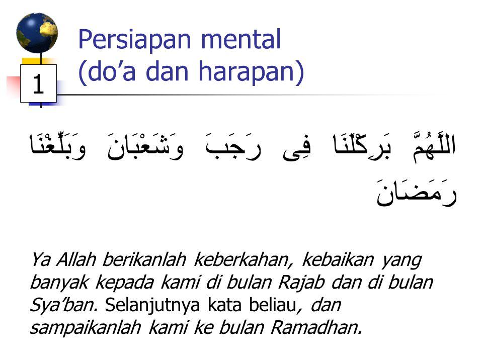 Persiapan mental (do'a dan harapan)