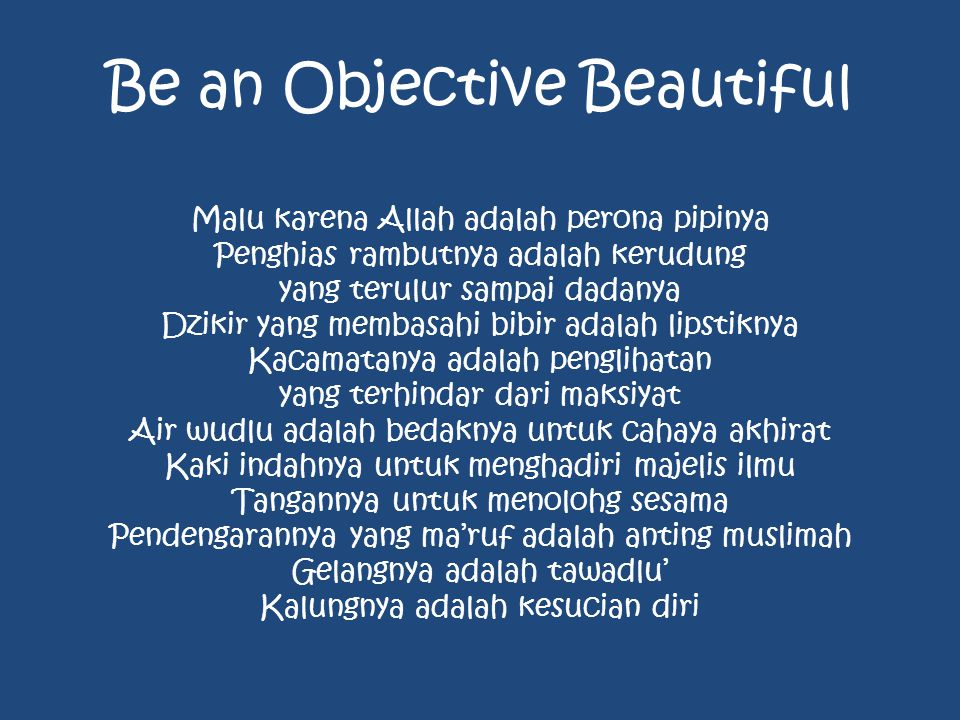 Be an Objective Beautiful