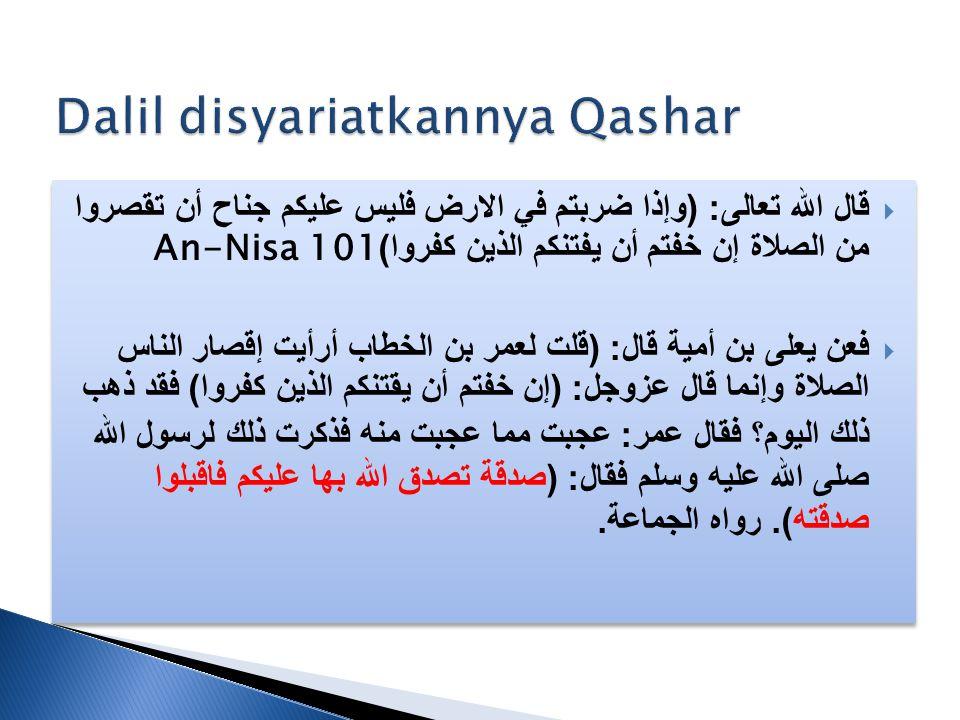 Dalil disyariatkannya Qashar