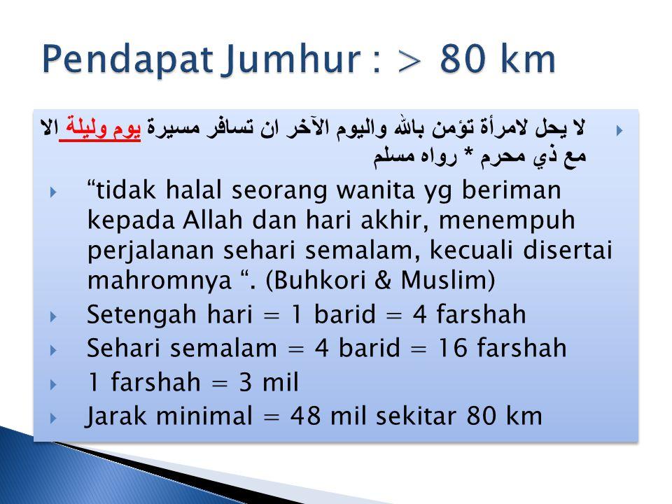 Pendapat Jumhur : > 80 km