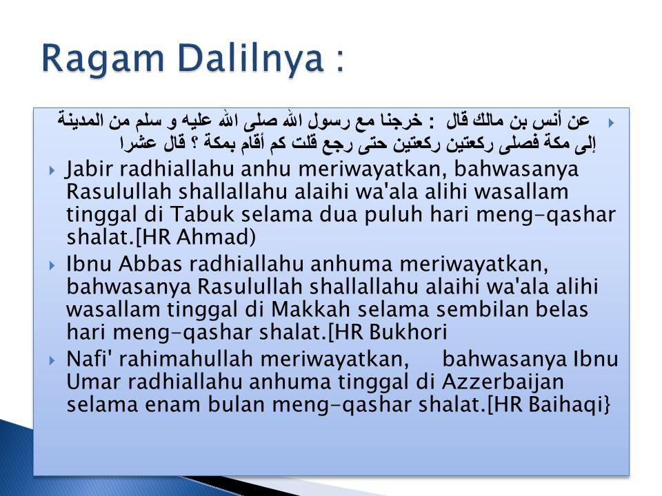 Ragam Dalilnya :