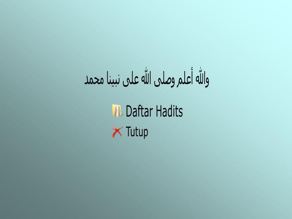 والله أعلم وصلى الله على نبينا محمد