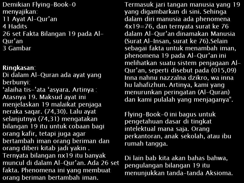 Demikian Flying-Book-0