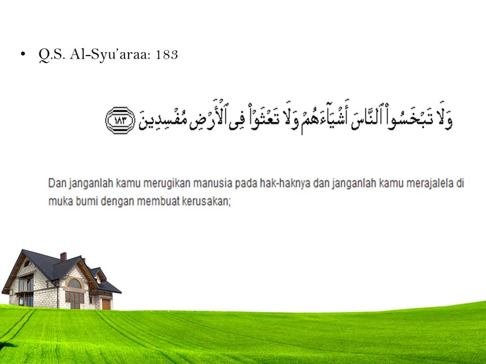 Q.S. Al-Syu'araa: 183