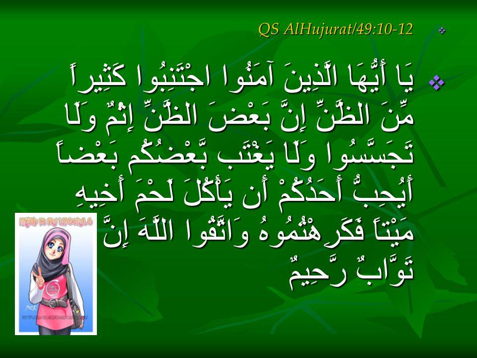 QS AlHujurat/49:10-12