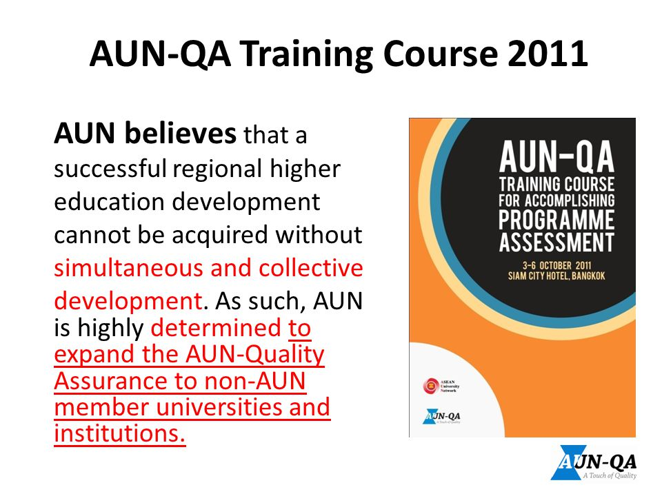 AUN-QA Training Course 2011