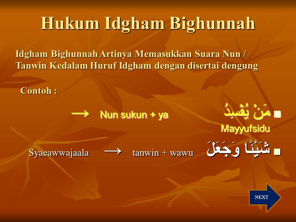 Hukum Idgham Bighunnah