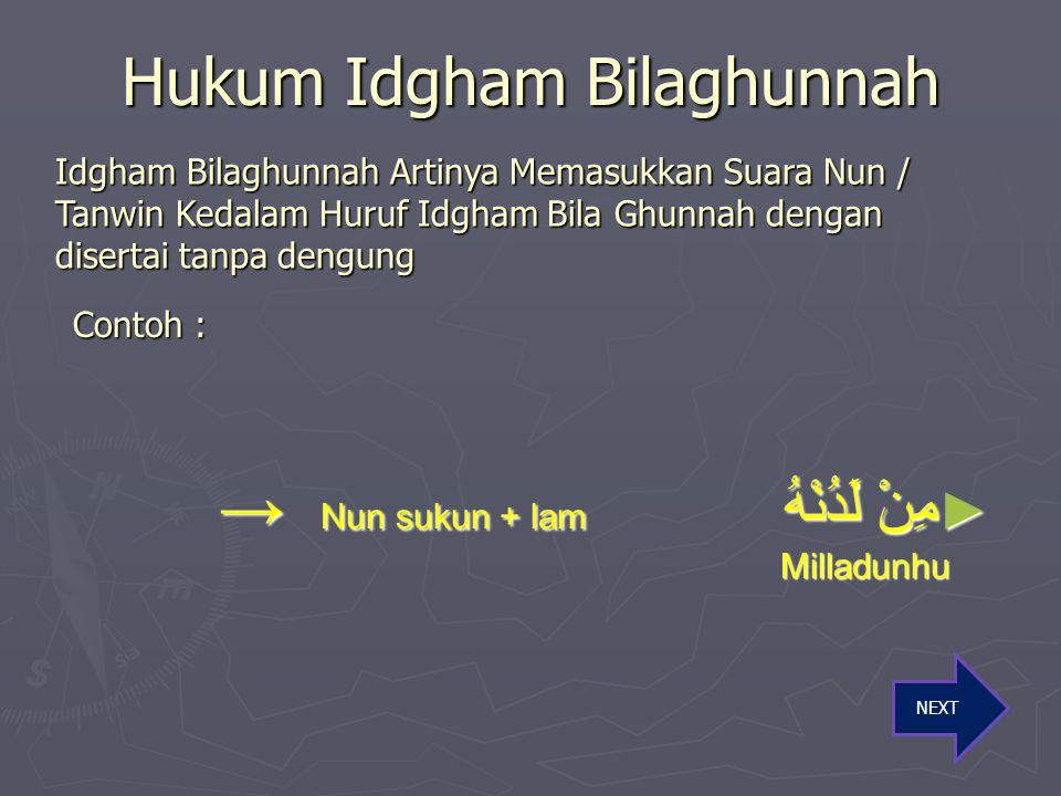 Hukum Idgham Bilaghunnah