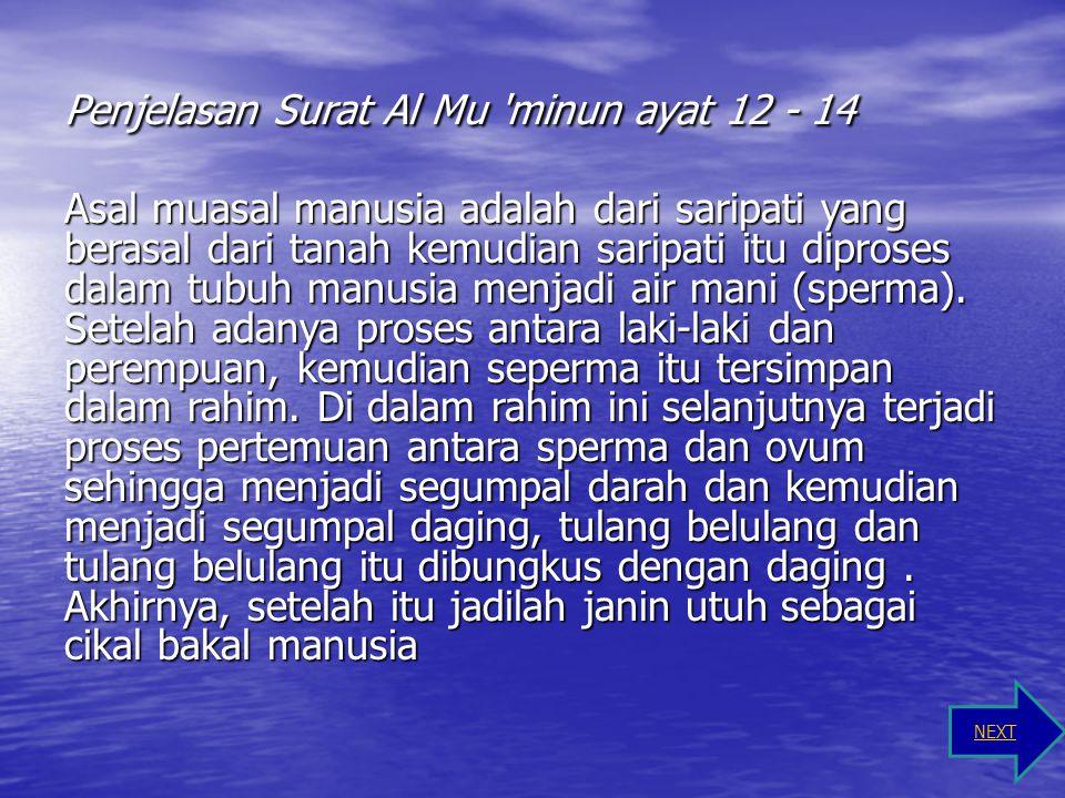 Penjelasan Surat Al Mu minun ayat 12 - 14
