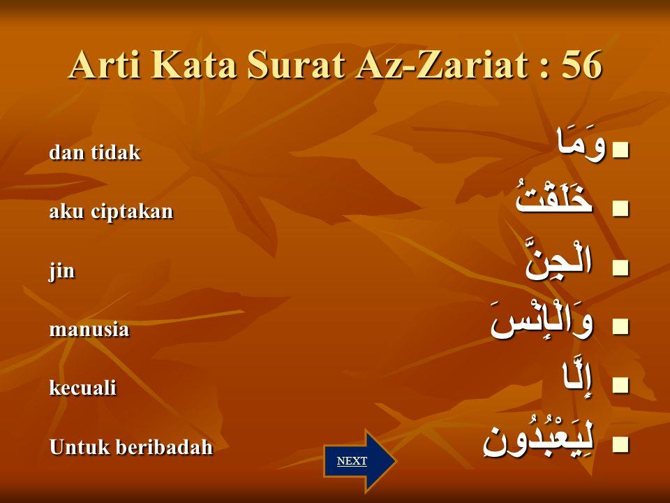 Arti Kata Surat Az-Zariat : 56