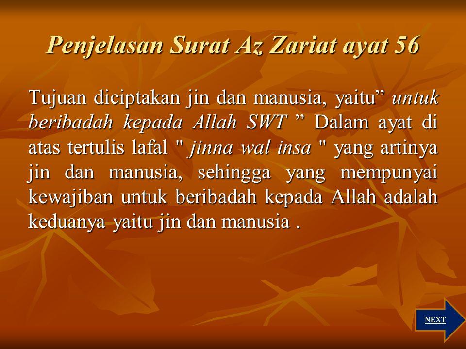 Penjelasan Surat Az Zariat ayat 56