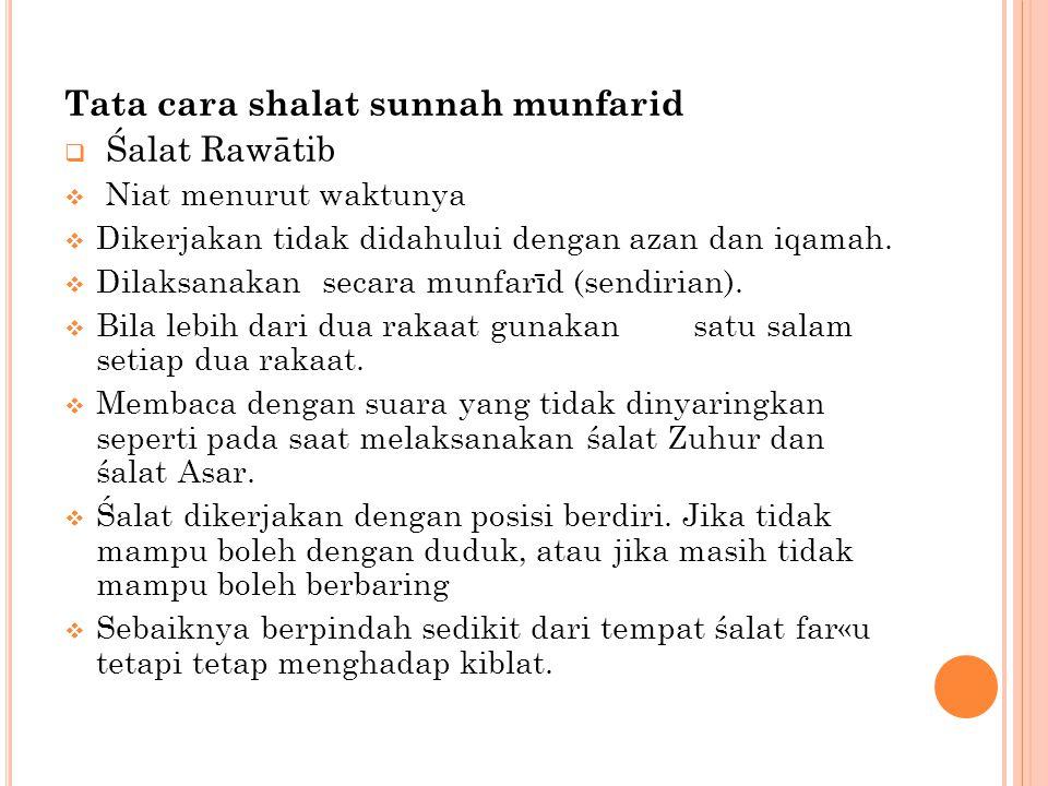 Tata cara shalat sunnah munfarid Śalat Rawātib
