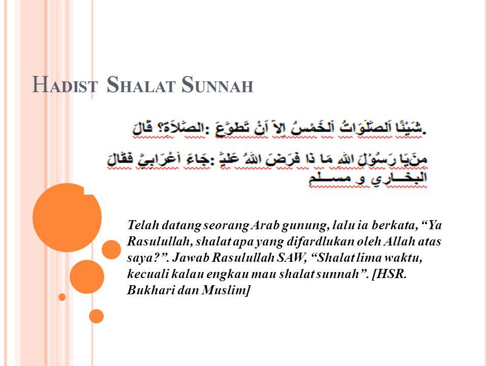 Hadist shalat sunnah