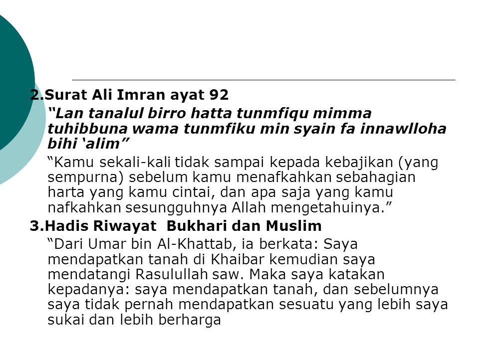 2.Surat Ali Imran ayat 92 Lan tanalul birro hatta tunmfiqu mimma tuhibbuna wama tunmfiku min syain fa innawlloha bihi 'alim