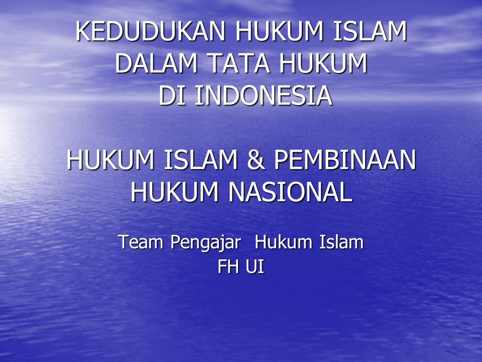 Team Pengajar Hukum Islam FH UI