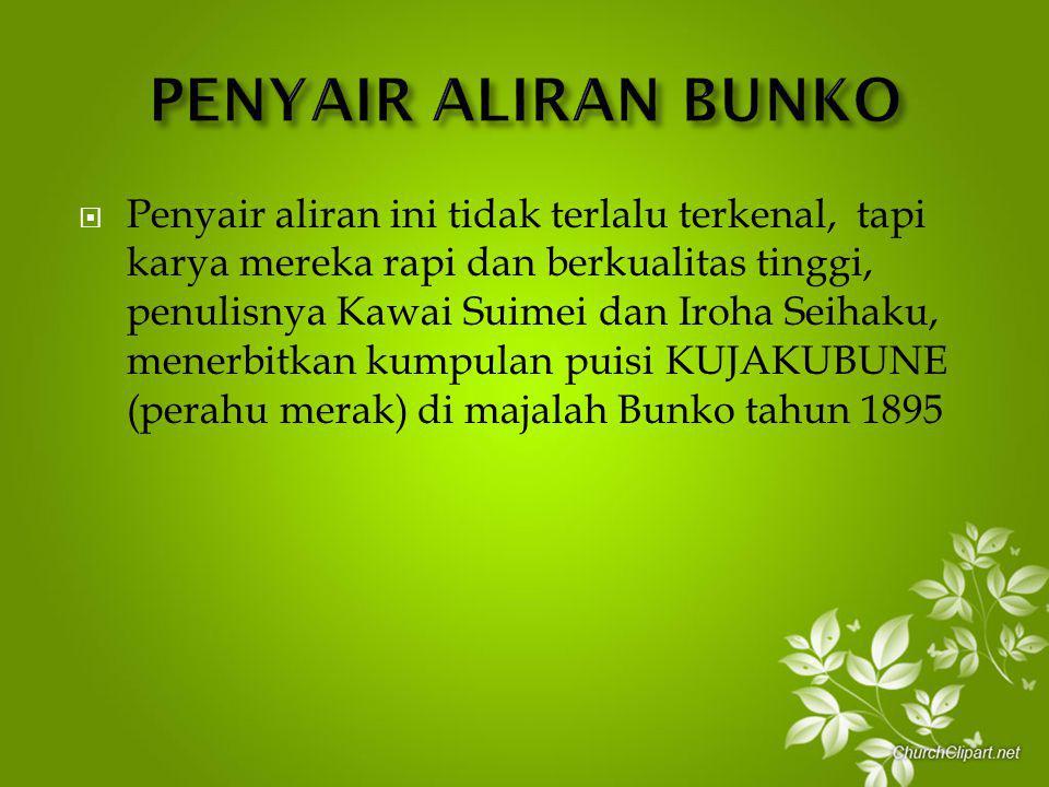 PENYAIR ALIRAN BUNKO