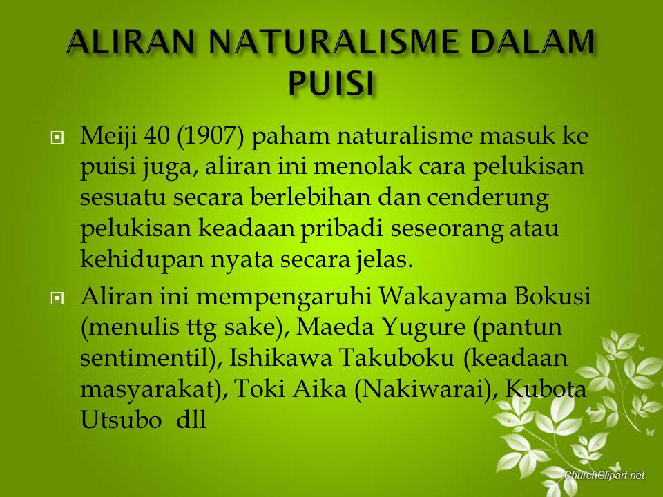 ALIRAN NATURALISME DALAM PUISI