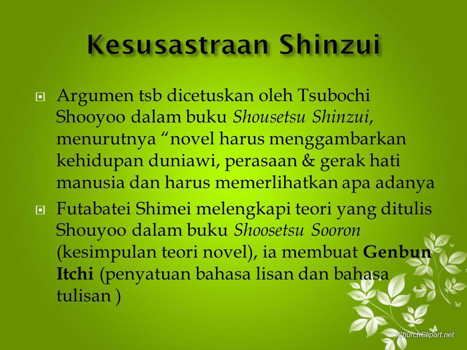 Kesusastraan Shinzui