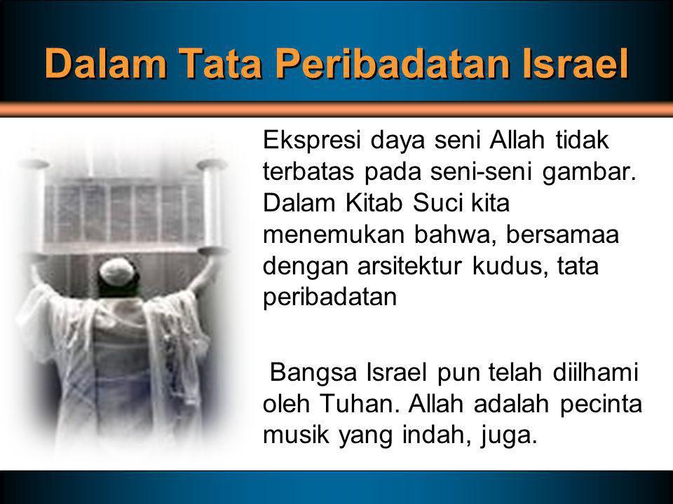 Dalam Tata Peribadatan Israel