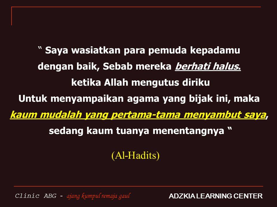 (Al-Hadits) Saya wasiatkan para pemuda kepadamu