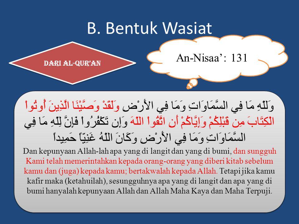 B. Bentuk Wasiat An-Nisaa': 131. Dari Al-Qur'an.