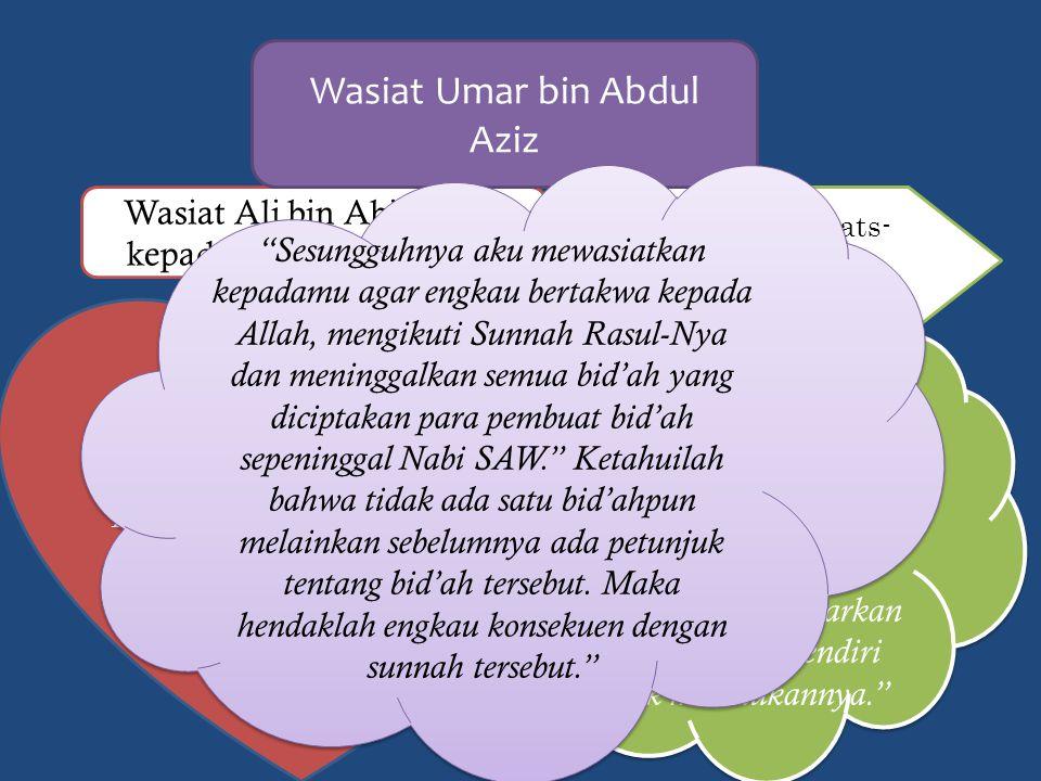 Wasiat Umar bin Abdul Aziz Ulama salaf