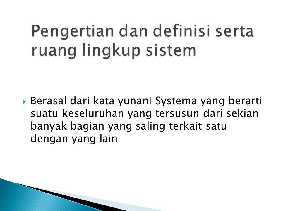 Pengertian dan definisi serta ruang lingkup sistem