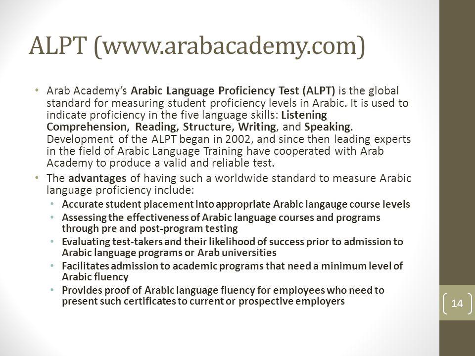 ALPT (www.arabacademy.com)