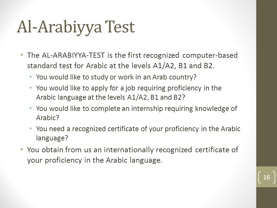 Al-Arabiyya Test The AL-ARABIYYA-TEST is the first recognized computer-based standard test for Arabic at the levels A1/A2, B1 and B2.